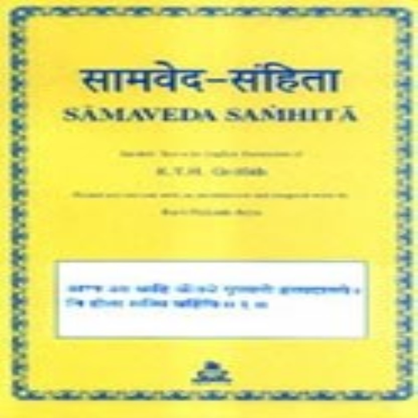 Samaveda Samhita (Sanskrit text with English translation)